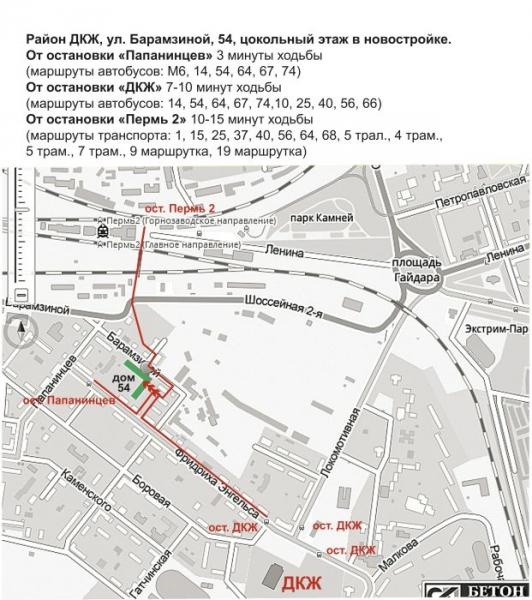 Расположение репетиционной базы Iridan Пермь
