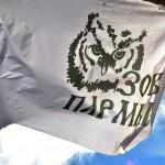 zov-parmy-flag